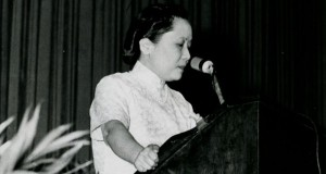Women in History Crush Wednesday - Chien-Shiung Wu